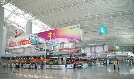 Guangzhou Airport - internal view