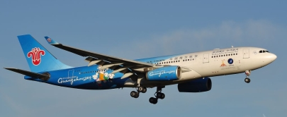 A China Southern plan in flight